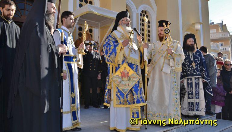 Η Αλεξανδρούπολη τίμησε τον Πολιούχο της Άγιο Νικόλαο (ΦΩΤΟ)