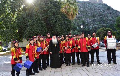 Έψαλλαν τα Παραδοσιακά κάλαντα στον Μητροπολίτη Αργολίδος (ΦΩΤΟ-ΒΙΝΤΕΟ)