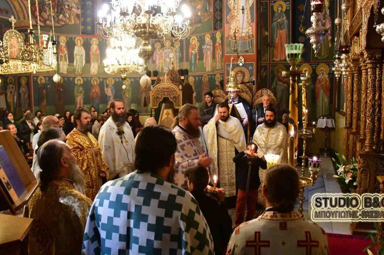 Εσπερινός της Παναγίας της Γερόντισσας στο Ναύπλιο (ΦΩΤΟ)