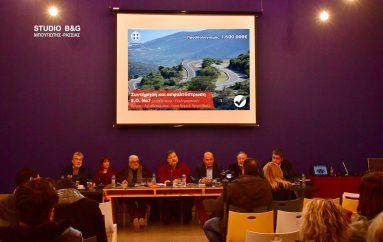 Αύριο η συνάντηση της Υπ. Πολιτισμού για το θέμα του Αγίου Γεωργίου Ναυπλίου (ΦΩΤΟ)