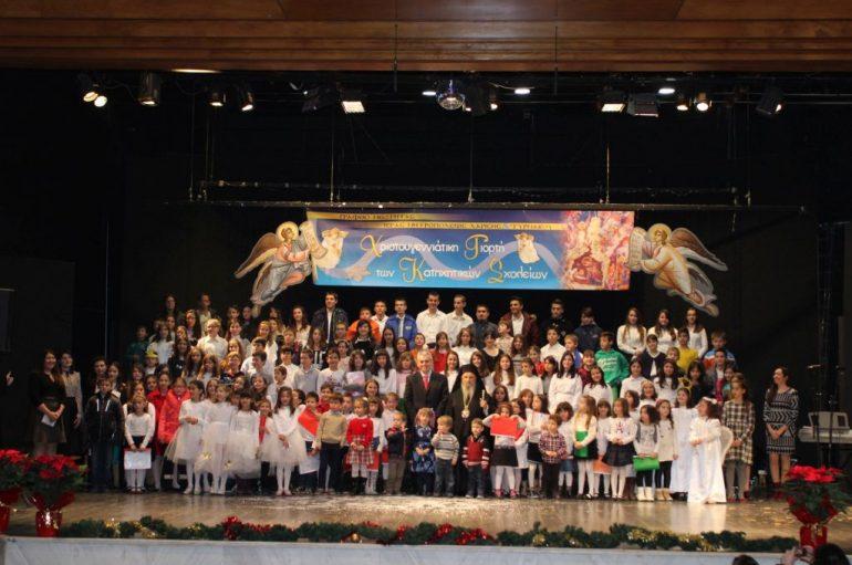 Χριστουγεννιάτικη εκδήλωση των Κατηχητικών Σχολείων της Ι. Μ. Λαρίσης (ΦΩΤΟ)