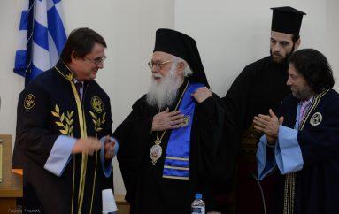 Ο Αρχιεπίσκοπος Αλβανίας επίτιμος Διδάκτωρ του Πανεπιστημίου Πελοποννήσου (ΦΩΤΟ-ΒΙΝΤΕΟ)