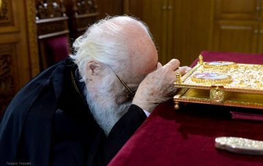 Προσκύνημα του Αρχιεπισκόπου Αλβανίας στην ιστορική Ανδρούσα (ΦΩΤΟ-ΒΙΝΤΕΟ)