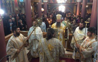 H εορτή του Αγίου Σπυρίδωνος στην Ι.Μ. Κίτρους (ΦΩΤΟ)