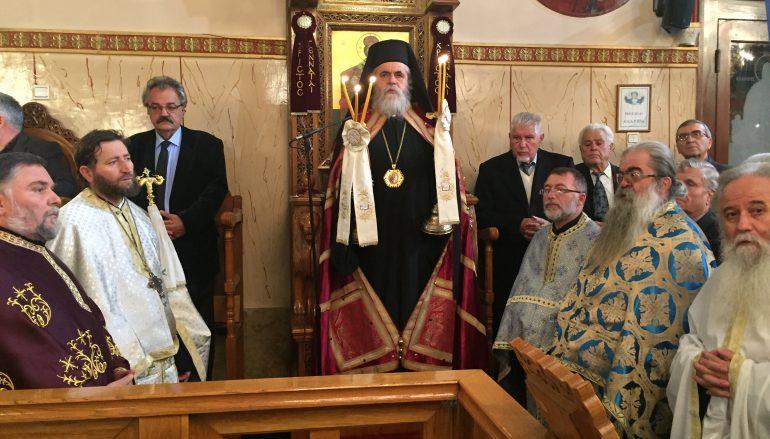 Η εορτή του Αγίου Σπυρίδωνος στην Ι. Μ. Ηλείας (ΦΩΤΟ)