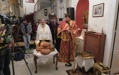 Η μνήμη του Οσίου Φιλαρέτου τιμήθηκε στην Ερμούπολη (ΦΩΤΟ)