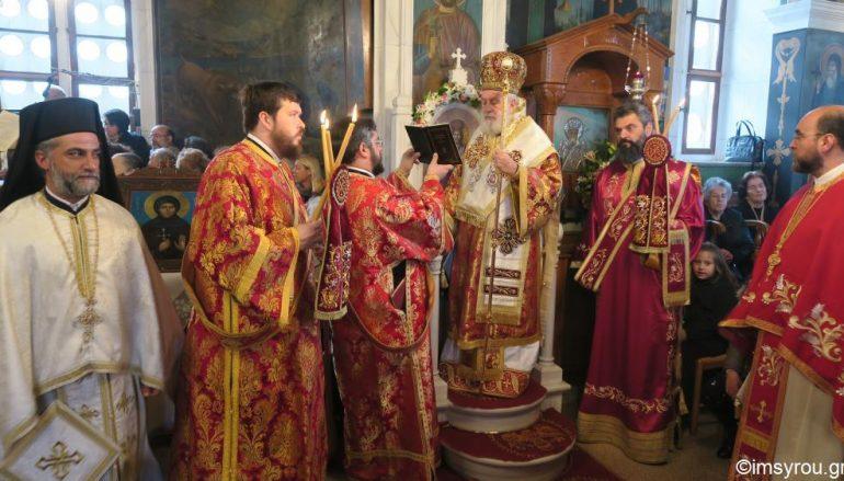 Η εορτή της Αγίας Βαρβάρας στην ομώνυμη Ι. Μονή της Σύρου (ΦΩΤΟ)
