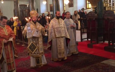 Η εορτή των Χριστουγέννων στον Άγιο Κωνσταντίνο Υψωμαθείων (ΦΩΤΟ)