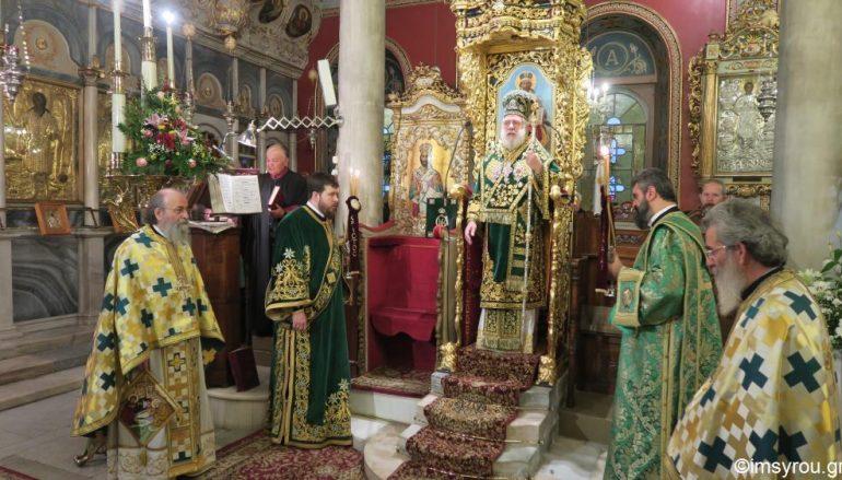 Η εορτή της Γεννήσεως του Κυρίου στην Ερμούπολη (ΦΩΤΟ)