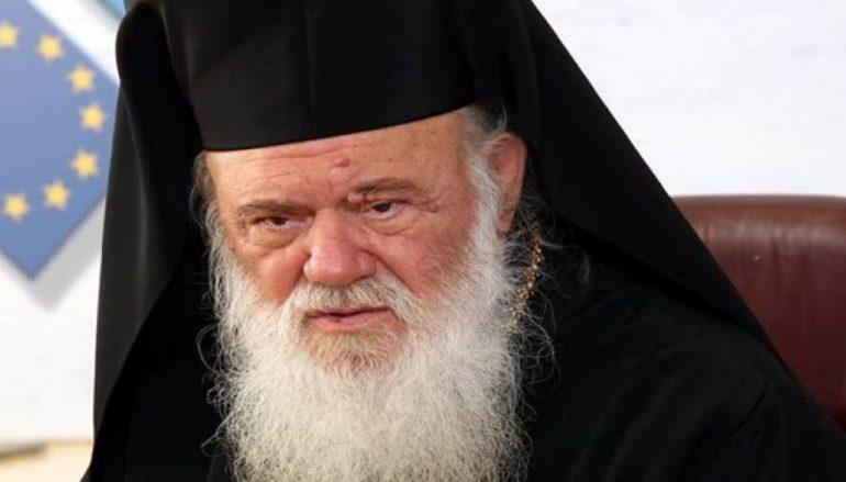 Αρχιεπίσκοπος Ιερώνυμος: «Οι Τούρκοι μας ζηλεύουν από τα βάθη των αιώνων»