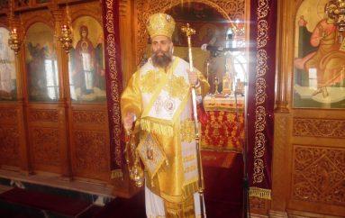 Η εορτή του Αγίου Στεφάνου στην Ι. Μ. Θεσσαλιώτιδος (ΦΩΤΟ)
