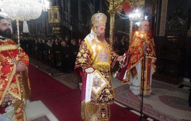 Η Θεία Λειτουργία των Χριστουγέννων στην Ι. Μ. Θεσσαλιώτιδος (ΦΩΤΟ)