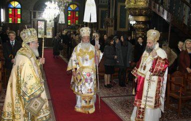 Η Καρδίτσα εόρτασε τον Πολιούχο της Άγιο Σεραφείμ Αρχιεπίσκοπο Φαναρίου(ΦΩΤΟ)