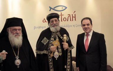Ο Πατριάρχης των Κοπτών με τον Αρχιεπίσκοπο Αθηνών στην «Αποστολή» (ΦΩΤΟ)