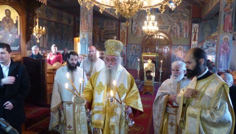 Τον Άγιο Σπυρίδωνα εόρτασε η Μητρόπολη Καστορίας (ΦΩΤΟ)
