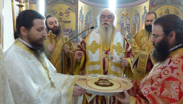 Τον Άγιο Ελευθέριο τίμησε η Καστοριά (ΦΩΤΟ)