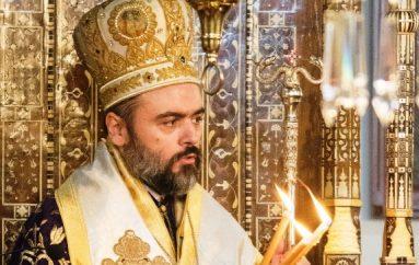 Ο Μητροπολίτης Σμύρνης θα επισκεφθεί την Ι. Μ. Δημητριάδος