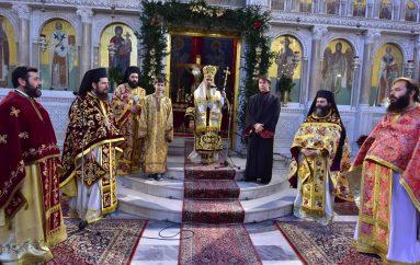 Η εορτή της Γεννήσεως του Θεανθρώπου στη Λάρισα (ΦΩΤΟ)