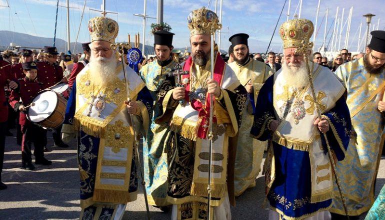 Ο Βόλος τίμησε με λαμπρότητα τον Πολιούχο του Άγιο Νικόλαο (ΦΩΤΟ)