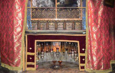 Ο Πατριάρχης Ιεροσολύμων επισκέφθηκε την Βασιλική της Βηθλεέμ