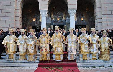 Η Ζάκυνθος εόρτασε τον Πολιούχο της Άγιο Διονύσιο (ΦΩΤΟ)