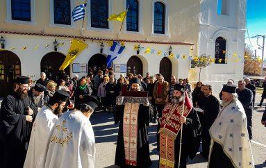 Αναχώρηση του Ιερού Λειψάνου του Αγίου Χαραλάμπους από την Ι. Μ. Λαγκαδά (ΦΩΤΟ)
