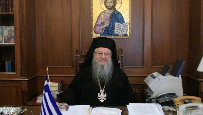 Μητροπολίτης Άνθιμος: «Εκκλησία και αυτοδιοίκηση κοντά στον δημότη»
