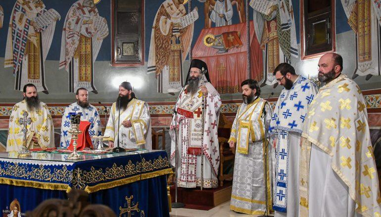 Η Θεία Λειτουργία των Αποστολικών Διαταγών στην Κατερίνη (ΦΩΤΟ)