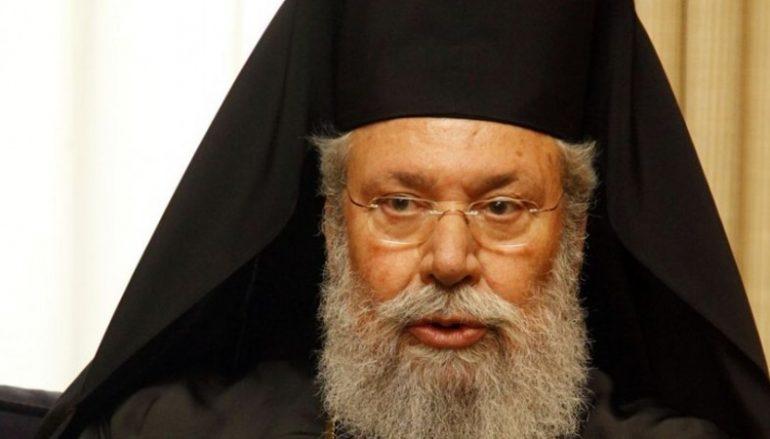 """Αρχιεπίσκοπος Κύπρου: """"Η εκκλησία θα συνεχίσει το ιστορικό της χρέος"""""""