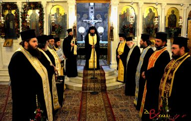 Μεθέορτος εσπερινός στον Ι. Ν. Αγίας Βαρβάρας Τρίπολης (ΦΩΤΟ)