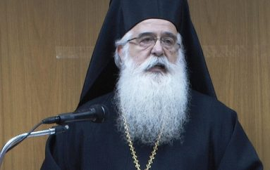 """Συνέντευξη του Μητροπολίτη Δημητριάδος στην εφημερίδα """"The Huffington post Greece"""""""