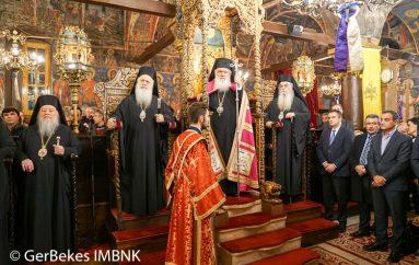 Ο Αρχιεπίσκοπος Αθηνών στην Κοζάνη για την εορτή του Αγίου Νικολάου (ΦΩΤΟ)