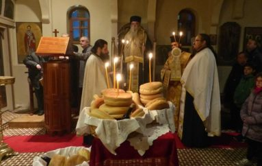 Ο εσπερινός του Αγίου Ελευθερίου στην Ι. Μ. Καστορίας (ΦΩΤΟ)