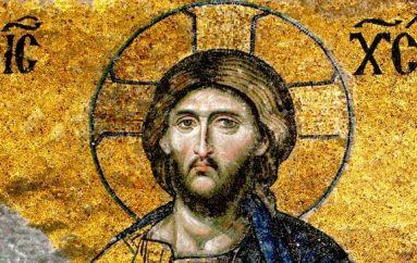 «Τι ίδιον Χριστιανού;»