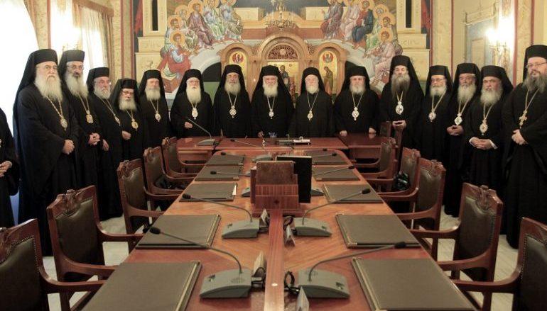 Η Δ.Ι.Σ. επέβαλε ακοινωνησία σε Διακόνους και Μοναχούς