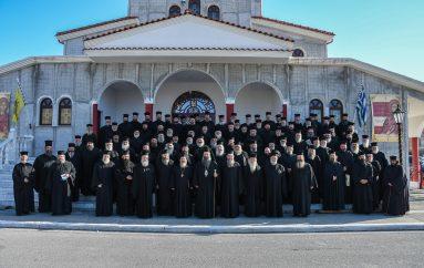Ιερατική Σύναξη στην  Ι. Μ. Κίτρους (ΦΩΤΟ)