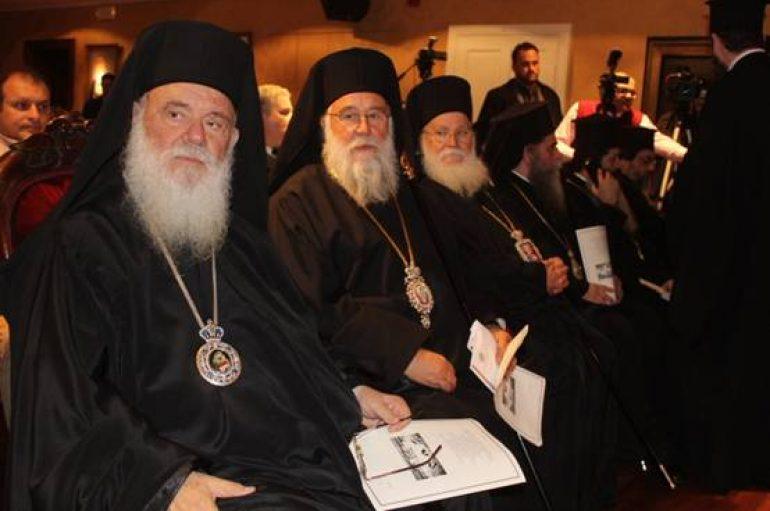 Ο Αρχιεπίσκοπος στη συναυλία της Φιλαρμονικής Εταιρείας Κέρκυρας (ΦΩΤΟ)