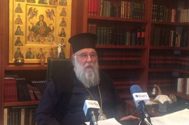 Συνέντευξη τύπου του Μητροπολίτη Κερκύρας για την εορτή του Αγίου Σπυρίδωνα
