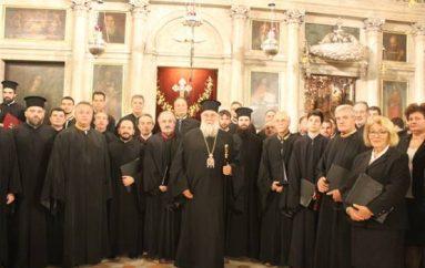Ύμνοι από την Ακολουθία  του Αγίου Σπυρίδωνος στην Κέρκυρα (ΦΩΤΟ)