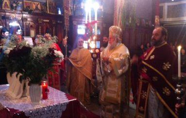Η εορτή της Αγίας Αναστασίας στην Ι.Μ. Κερκύρας (ΦΩΤΟ)