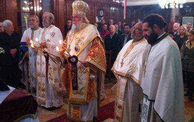 """Κερκύρας Νεκτάριος : """"Όσο διώχθηκε η Εκκλησία του Χριστού, τόσο γιγαντώθηκε"""" (ΦΩΤΟ)"""