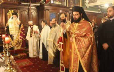 Αρχιερατικός Εσπερινός για την Αγία Βαρβάρα στην Ι.Μ. Κερκύρας (ΦΩΤΟ)
