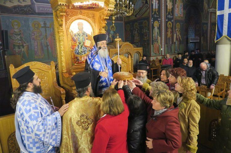 Τον Άγιο Φιλάρετο τίμησαν τα μέλη του Φιλόπτωχου στην Ι. Μ. Φθιώτιδος (ΦΩΤΟ)