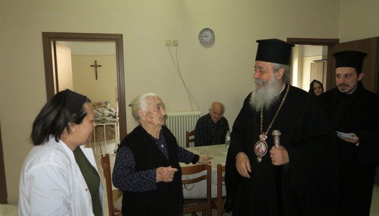 Επίσκεψη του Μητροπολίτη Φθιώτιδος στο Ραχούτειο Γηροκομείο Λαμίας (ΦΩΤΟ)
