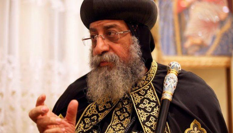 Ο Πατριάρχης των Κοπτών επισκέπτεται την Εκκλησία της Ελλάδος
