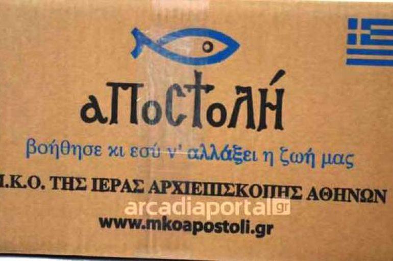 Χριστουγεννιάτικη «Αποστολή» στην Τρίπολη (ΦΩΤΟ)