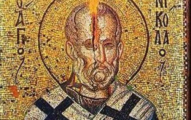 Ο Άγιος Νικόλαος θαυματουργός και σήμερα