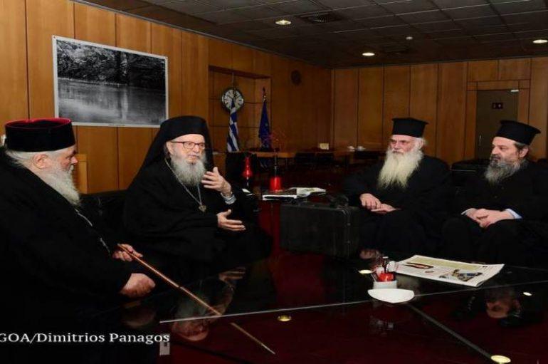 Σπάνιο χειρόγραφο της Καινής Διαθήκης μετέφερε στην Ελλάδα ο Αρχιεπίσκοπος Αμερικής