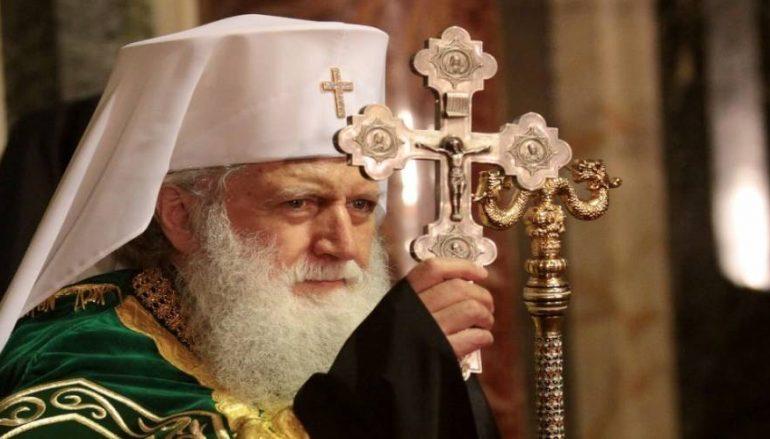 Πατριαρχείο Βουλγαρίας: «Η Σύνοδος της Κρήτης δεν είναι ούτε Μεγάλη ούτε Οικουμενική»