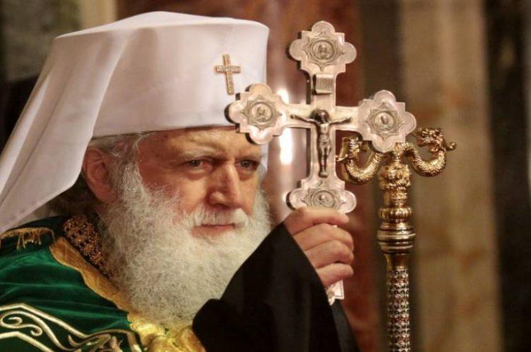 """Πατριαρχείο Βουλγαρίας: «Η Σύνοδος της Κρήτης δεν είναι ούτε Μεγάλη ούτε Οικουμενική"""""""